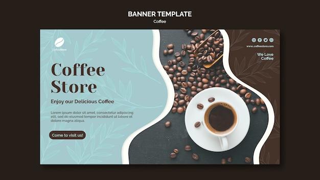 커피 스토어 배너 서식 파일