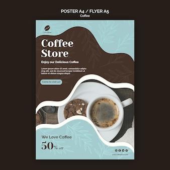 Шаблон плаката кофейни