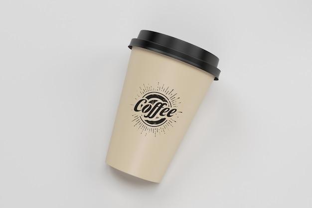 커피 컵 이랑 빼앗아