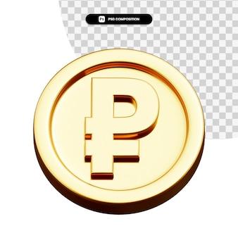 Монета рубль 3d-рендеринга изолированные