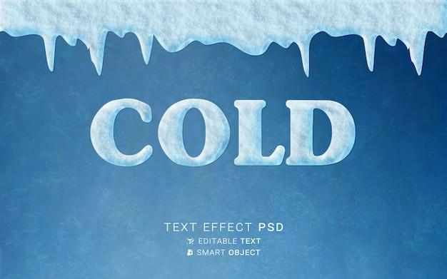 차가운 텍스트 효과 디자인