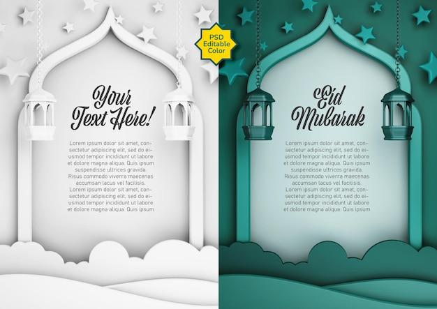 Color change copy space greeting card 3d scene ramadan eid mubarak islamic theme