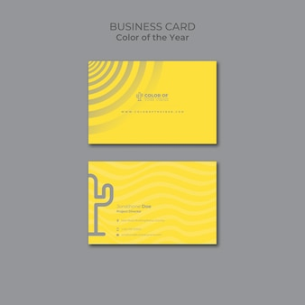 Цвет шаблона визитной карточки года