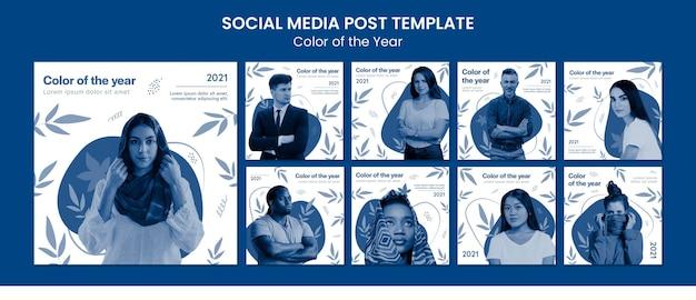 ソーシャルメディアの投稿の年の色