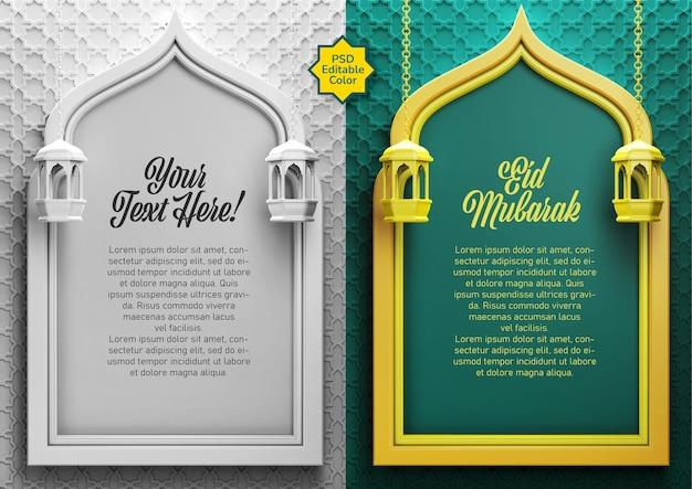 Color portrait copyspace greeting card 3d scene ramadan eid mubarak islamic theme
