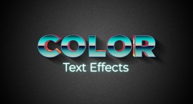 Шаблон эффекта стиля цветного текста