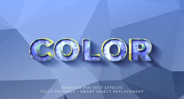 Эффект стиля цветного текста