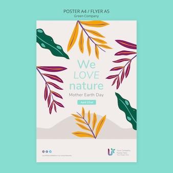 다채로운 사업 포스터 개념 모형
