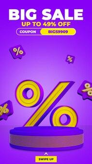 다채로운 할인 판매 연단 인스타그램 포스트 스토리 템플릿