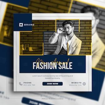 깨끗한 모형으로 인스타그램 스토리를 위한 다채로운 패션 판매 광장 소셜 미디어 판매 배너