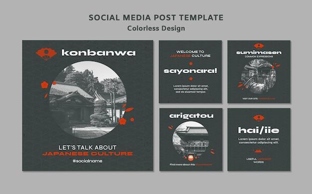 Post sui social media dal design incolore
