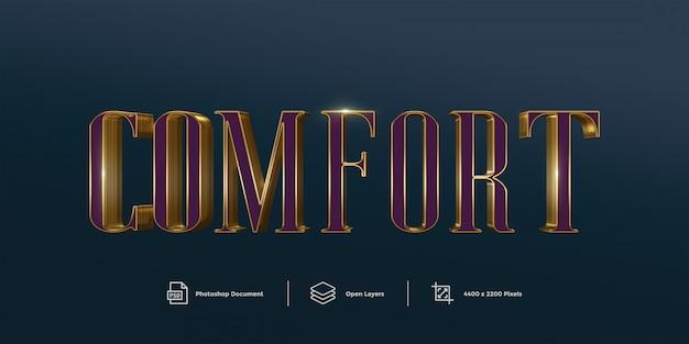 Комфортный текстовый эффект дизайн стиль слоя