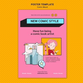 Poster modello di disegno comico