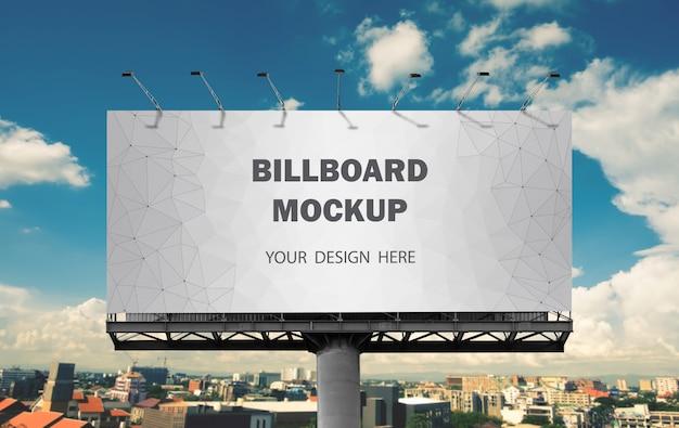 Открытый макет рекламного щита