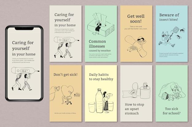 일반적인 질병 템플릿 파일은 의료 소셜 미디어 스토리를 설정합니다.