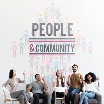 커뮤니티 민족 개념 모형