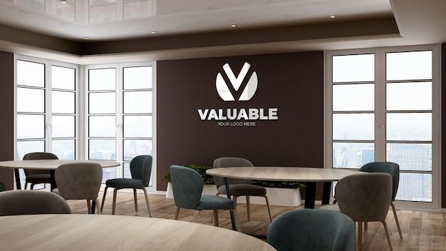 사무실 식료품 저장실 영역의 회사 로고 모형