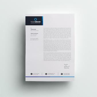회사 전문 편지지