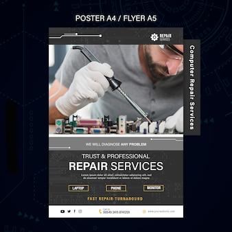 컴퓨터 및 전화 수리 서비스 포스터