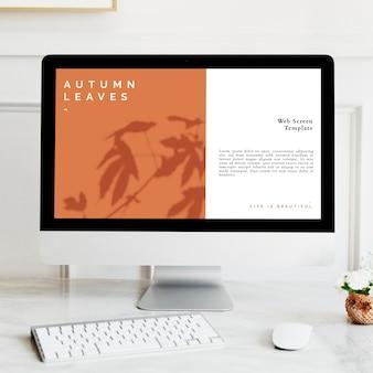 Макет экрана компьютера в минималистичном дизайнерском офисе