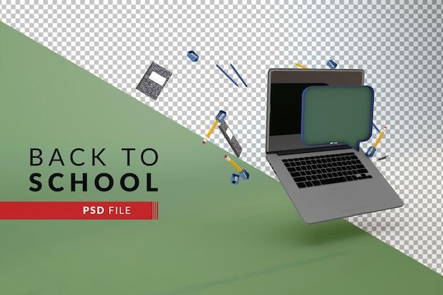 복사 공간이 있는 학교 3d 개념으로 돌아가는 현대적인 디지털 화이트보드가 있는 컴퓨터