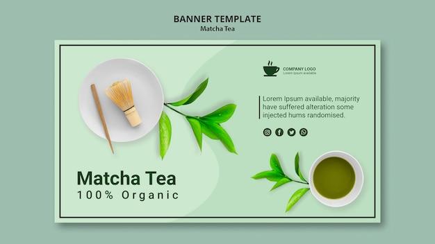 Концепция шаблона баннера для чая маття