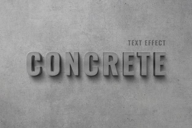 콘크리트 벽 돌 텍스트 효과 템플릿