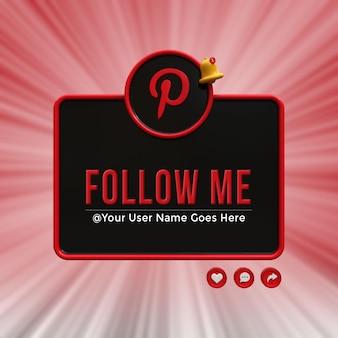 Pinterest 소셜 미디어에서 우리를 연결하십시오. 낮은 세 번째 3d 디자인 렌더링 아이콘 배지
