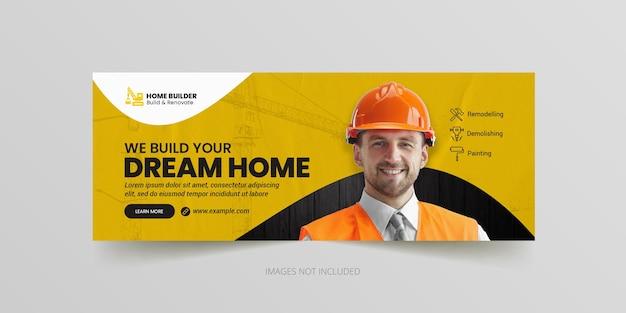 Строительная обложка facebook или шаблон веб-баннера в социальных сетях