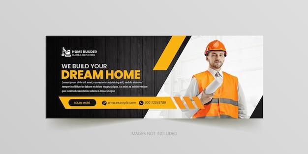 건설 페이스 북 커버 또는 소셜 미디어 웹 배너 템플릿
