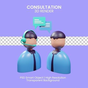 컨설팅 서비스, 재정 자문, 전문가 지원. 3d 그림