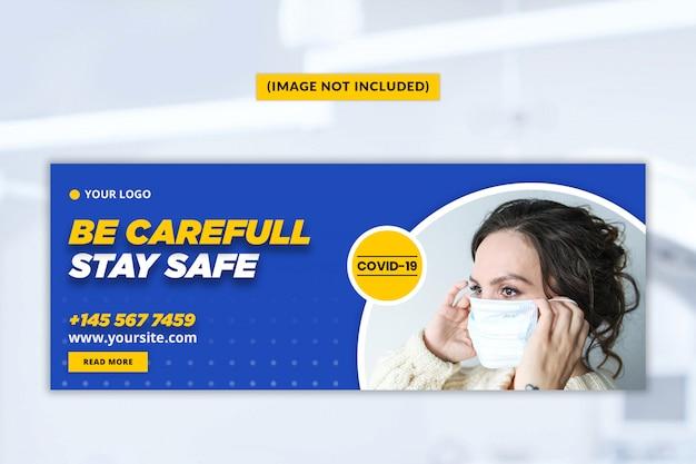 コロナウイルスまたはconvid-19 facebookカバーテンプレート