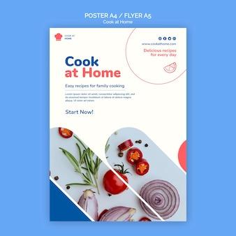 自宅で調理するコンセプトチラシテンプレート