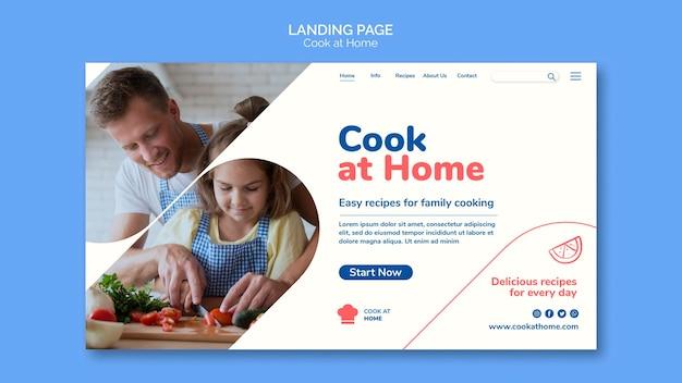 自宅で調理するコンセプトランディングページテンプレート