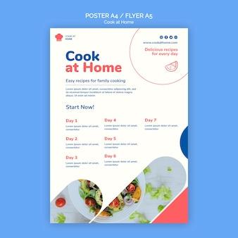 自宅で調理するコンセプトポスターテンプレート