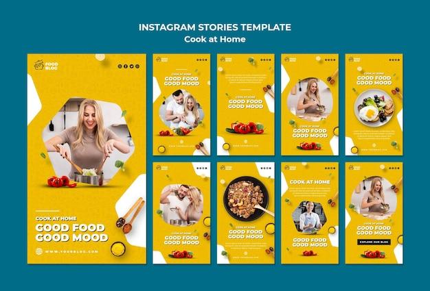 自宅で調理するinstagramストーリー