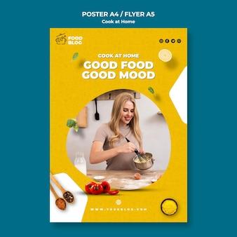 집에서 요리 포스터 테마