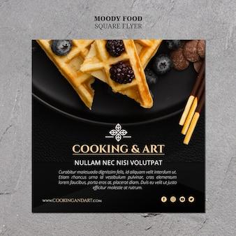 料理とアートのチラシデザイン