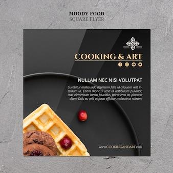 料理とアートのチラシテンプレート