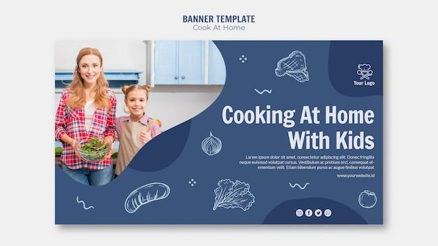 집에서 요리 배너 스타일 무료 PSD 파일
