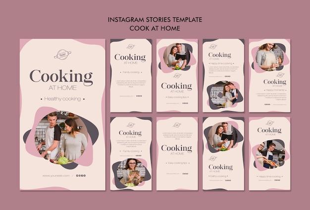 家で料理するinstagramストーリー