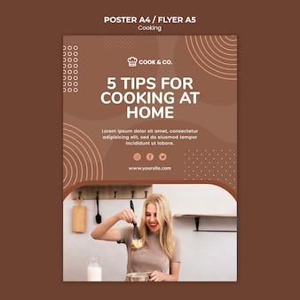家庭用テンプレートテンプレートポスター