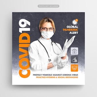 코로나 바이러스 예방 소셜 미디어 게시물 및 웹 배너