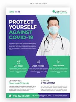 Медицинский флаер кампании коронавирус