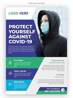 Coronavirus campaign medical flyer template