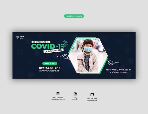 Шаблон обложки для coronavirus или convid-19 facebook премиум psd