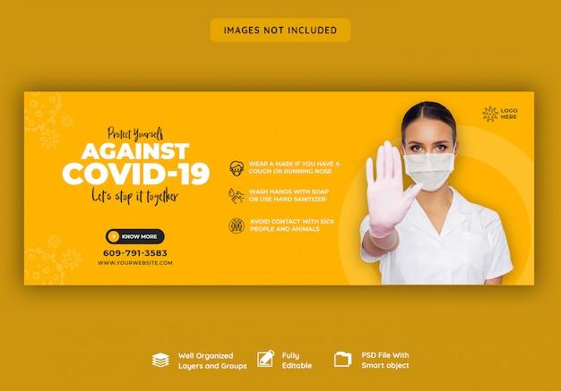 Шаблон обложки для coronavirus или convid-19 facebook