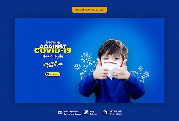 Coronavirus or convid-19 web banner template