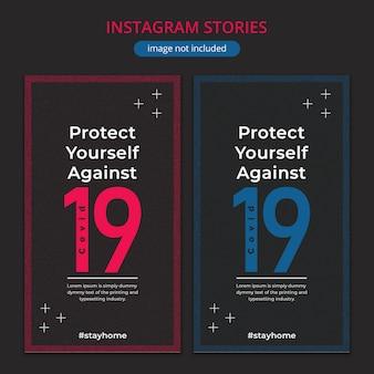 コロナウイルス/ covid-19 instagramストーリーテンプレート
