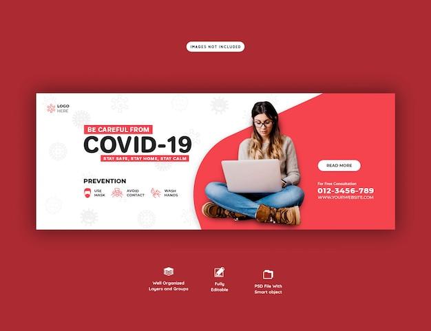 Шаблон баннера coronavirus или covid-19